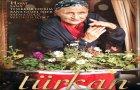 Türkan Film Oyuncuları Konusu Yönetmeni Özeti Ne Zaman Hangi Kanalda Saat Kaçta