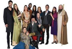 Yeni Gelin Dizisi Nerede Çekiliyor Adana Çukurova Çekimleri Nerede Oynuyor Oynanıyor Çekildi