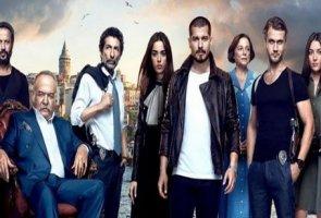İçerde Dizisi Ne Zaman Hangi Kanalda Hangi Gün Saat Kaçta Yeni Bölüm ve Son Bölüm Tekrarları