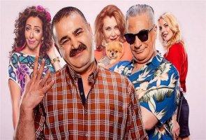 Türk Malı Yeni Sezon 7. Bölüm Ne Zaman Başlıyor Yayınlanacak?