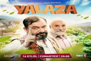 Yalaza Ne Zaman Başlayacak Saat Kaçta Hangi Gün Başlıyor Tekrarı Yeni Bölüm