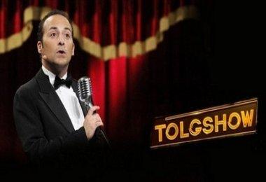 Tolgshow İlk Bölüm Konuğu Kim Cem Yılmaz Konuk Oyuncu