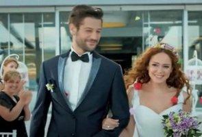 Acil Aşk aranıyor yeni sezon ne zaman yayınlanacak