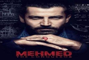 Mehmed Bir Cihan Fatihi Oyuncuları Kim Konusu Oyunu Kadrosu