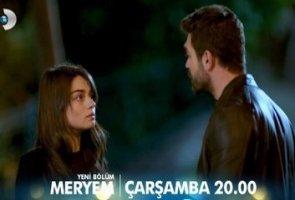 Meryem 11. Bölümde Çalan Şarkı Bırakma Beni Sözleri Kim Söylüyor 11 Ekim