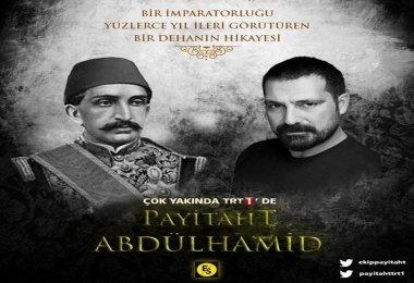 Payitaht Abdülhamid Nerede Çekiliyor Nerede Oynuyor Nerede Oynanıyor Çekildi